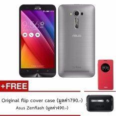 ASUS ZenFone 2 Laser (ZE550KL) 16GB - Free Flipcover+Zenflash