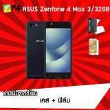ราคา Asus Zenfone 4 Max Zc520Kl 3 32Gb สี Black แถม เคส ฟิล์ม ออนไลน์ Thailand