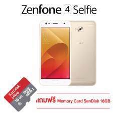 ราคา Asus Zenfone 4 Selfie Zd553Kl ราคาถูกที่สุด