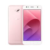 ขาย Asus Zenfone 4 Selfie Zd553Kl 4Gb Ram 64Gb Rom สีชมพู ฟรี Premium Gift Set ถูก ไทย