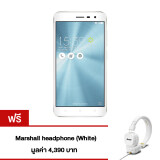 ซื้อ Asus Zenfone3 Ze552Kl 5 5 64Gb White Free Marshall Headphone ออนไลน์ ถูก