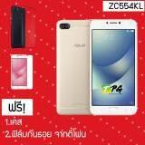 ทบทวน Asus Zenfone4 Max Pro Zc554Kl 3 32Gb แถมเคส ฟิล์มกันรอย