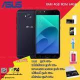 ขาย Asus Zenfone4 Selfie 2017 Zd553Kl Ram4Gb Rom64Gb แถมเคส ฟิล์ม Powerbank แฟลชเสริม ไม้เซลฟี่ ลำปาง