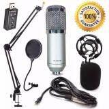 โปรโมชั่น At First Bm 800 Condensor Microphone ไมค์โครโฟนอัดเสียง Set Sound Card Usb Silver