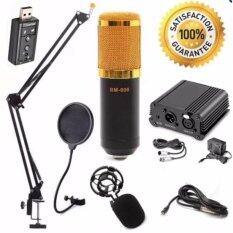 ขาย At First Bm 800 Condensor Microphone ไมค์โครโฟนอัดเสียง ไมค์อัดเสียง Set 7 1 Sound Card Usb Phantom 48V ถูก ใน กรุงเทพมหานคร