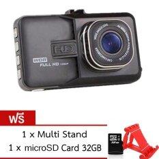 ATM กล้องติดรถยนต์ 1080P FHD DVR  มี WDR รุ่น T626 (สีดำ) ฟรี microSD 32GB+ที่วางมือถือ/แท็บเล็ต