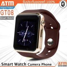 ATM กล้องนาฬิกาบูลทูธ รุ่น GT08 ใส่ซิมได้ Bluetooth Smart Watch SIM Card Camera