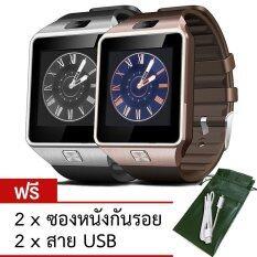 Atm นาฬิกาโทรศัพท์ รุ่น Nz09 สีดำ สีทอง แพ็คคู่ 2 เรือน กล้องนาฬิกาบูลทูธ ใส่ซิมได้ Bluetooth Smart Watch Sim Card Camera ฟรี ซองหนัง สาย Usb ใหม่ล่าสุด