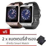 ส่วนลด Atm Smart Watch Phone รุ่น Dz09 แพ็คคู่ 2 เรือน สีดำ สีทอง กล้องนาฬิกาบูลทูธ ใส่ซิมได้ Bluetooth Smart Watch Sim Card Camera ฟรี แบตเตอรี่สำรอง Atm ใน นนทบุรี