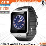 ราคา Atm Smart Watch Phone รุ่น Dz09 สีดำ กล้องนาฬิกาบูลทูธ ใส่ซิมได้ Bluetooth Smart Watch Sim Card Camera Atm เป็นต้นฉบับ