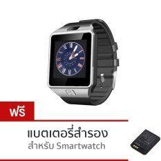ATM Smart Watch Phone รุ่น DZ09 (สีดำ) กล้องนาฬิกาบูลทูธ ใส่ซิมได้ Bluetooth Smart Watch SIM Card Camera ฟรี แบตเตอรี่สำรอง