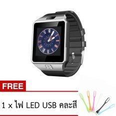 ATM Smart Watch Phone รุ่น DZ09 (สีดำ) กล้องนาฬิกาบูลทูธ ใส่ซิมได้ Bluetooth Smart Watch SIM Card Camera ฟรี ไฟ LED USB (คละสี)