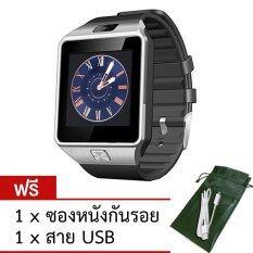 Atm Smart Watch Phone รุ่น Dz09 สีดำ กล้องนาฬิกาบูลทูธ ใส่ซิมได้ Bluetooth Smart Watch Sim Card Camera ฟรี ซองหนัง สาย Usb ใน นนทบุรี