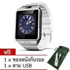 ATM Smart Watch Phone รุ่น DZ09 (สีขาว) กล้องนาฬิกาบูลทูธ ใส่ซิมได้ Bluetooth Smart Watch SIM Card Camera ฟรี ซองหนัง+สาย USB