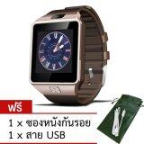 ราคา Atm Smart Watch Phone รุ่น Dz09 สีทอง กล้องนาฬิกาบูลทูธ ใส่ซิมได้ Bluetooth Smart Watch Sim Card Camera ฟรี ซองหนัง สาย Usb เป็นต้นฉบับ Atm