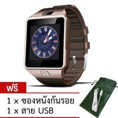 ATM Smart Watch Phone รุ่น DZ09 (สีทอง) กล้องนาฬิกาบูลทูธ ใส่ซิมได้ Bluetooth Smart Watch SIM Card Camera ฟรี ซองหนัง+สาย USB
