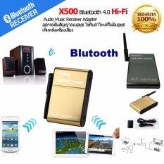 ราคา Audio Bluetooth Receiver X500 Sound System Receptor Csr Bluetooth4 Audio Receiver Bluetooth Music Receiver For Phone Tablet Pc Silver ใหม่ ถูก