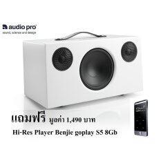 Audio Pro Addon T10 Wireless Bluetooth Speaker ลำโพงบลูทูธสุดหรู/ดีไซน์เก๋ไก๋ ของแท้รับประกันศูนย์ไทย 1 ปี แถมฟรี Hi-Res Player Benjie goplay S5 8GB. มูลค่า 1,490 บาท