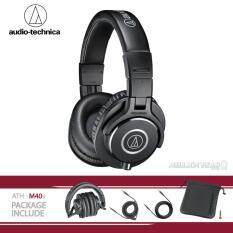 ราคา Audio Technica Ath M40X หูฟังสตูดิโอมอร์นิเตอร์แบบพับได้ พร้อมไดร์ฟเวอร์ขนาด 40 มม ใหม่ล่าสุด