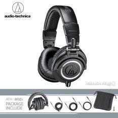 Audio-Technica : ATH-M50x (หูฟังสตูดิโอมอร์นิเตอร์แบบพับได้ พร้อมไดร์ฟเวอร์ขนาด 40 มม.)