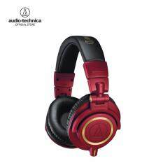Audio Technica Professional Monitor Series รุ่น M50x - Red Limited Edition