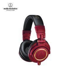 ราคา ราคาถูกที่สุด Audio Technica Professional Monitor Series รุ่น M50X Red Limited Edition