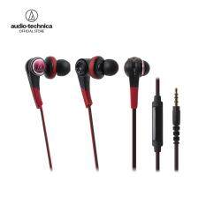 Audio Technica Solid Bass® In-Ear Headphones with In-line Mic & Control รุ่น ATH CKS770iS - Red