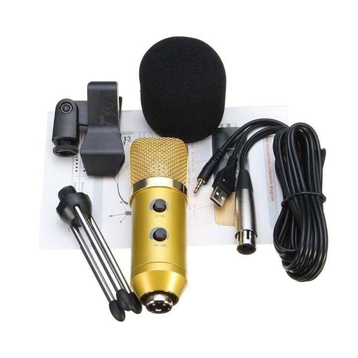 ซื้อที่ไหน Audio USB Condenser Sound Studio Recording Vocal Microphone With Stand Mount New Gold –