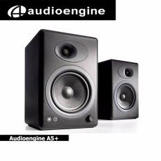 Audioengine A5+ ลำโพงพรีเมี่ยมที่ขับเคลื่อนด้วยพลังเสียงคุณภาพสูง ใช้กับคอมพิวเตอร์ ทีวีหรืออุปกรณ์เสียงอื่น ๆ (รับประกัน1ปี)