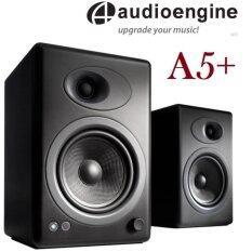 Audioengine รุ่น A5+ ลำโพง Hi-Fi  Speaker(Black) ลำโพงยอดฮิตจาก Audioengine รับประกันศูนย์ 1 ปี