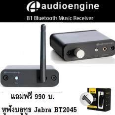 Audioengine B1 - Premium Bluetooth® Music Receiver (Black) รับประกันศูนย์ 1 ปี แถมฟรี หูฟัง Bluetooth Jabra BT2045 มูลค่า 990 บ.