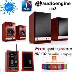Audioengine HD3 Wireless Speaker (Cherry/แดง) ลำโพงคุณภาพเสียง Hi-Fi เชื่อมต่อผ่าน Bluetooth, mini-jack or RCA outputs, or USB audio รับประกันศูนย์ 1 ปี แถมฟรี JBL GO Mini Bluetooth Speaker(ของแท้) จำนวน 1 ตัว มูลค่า 1,690 บาท