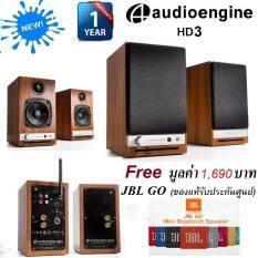 Audioengine HD3 Wireless Speaker (Walnut/สีไม้) ลำโพงคุณภาพเสียง Hi-Fi เชื่อมต่อผ่าน Bluetooth, mini-jack or RCA outputs, or USB audio รับประกันศูนย์ 1 ปี แถมฟรี JBL GO Mini Bluetooth Speaker(ของแท้) จำนวน 1 ตัว มูลค่า 1,690 บาท