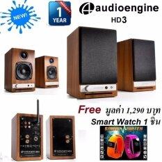Audioengine HD3 WIRELESS SPEAKERS 2.0 For Mac, PC, tablets, or smartphones ลำโพงคุณภาพ Hi-Fi เชื่อมต่อผ่าน Bluetooth, mini-jack or RCA outputs, or USB audio รับประกันศูนย์ 1 ปี แถมฟรี Smart Watch มูลค่า 1,290 บาท