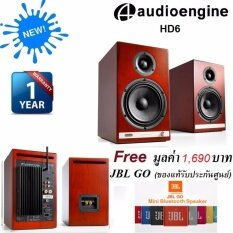 Audioengine HD6 Wireless Powered Speakers 2.0 Ch(Cherry Wood Veneer) ลำโพงระดับเรือธงกำลังขับ 75 วัตต์/ข้าง รับประกันศูนย์ 1 ปี แถมฟรี JBL GO Mini Bluetooth Speaker (ของแท้) มูลค่า 1,690 บาท