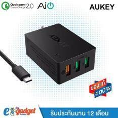 ราคา หัวชาร์จเร็ว Aukey Qc2 3ช่องชาร์ทไฟ 3ช่อง 1 Qc2 2 Aipower แถมสายMicro Usb 1เมตร ที่ชาร์จเร็วมือถือ Charging Station Adapter Wall Charger With Qualcomm Quick Charge 2 และ Aipower หัวปลั๊กชาร์ทไฟ 3ช่อง Qc2 Aipower 2ช่อง รุ่น Pa T2 Black