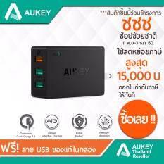 ซื้อ Aukey 3 Port Usb Desktop Charging Station Wall Charger With Qualcomm Quick Charge 3 และ Aipower หัวปลั๊กชาร์ทไฟ 3ช่อง Qc3 Aipower 2ช่อง พร้อม สาย Micro Usb 1เมตร รุ่น Pa T14 Black ออนไลน์ ถูก