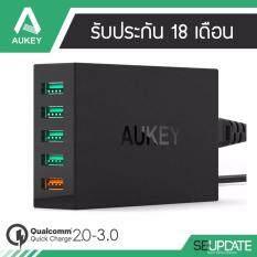 (ของแท้) Aukey 54W 5 Port USB Wall Charger with AIPower and Quick Charge 3.0 Port พร้อมสาย Micro USB Cable