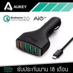 ราคา Aukey Cc T4 ที่ชาร์จไฟในรถยนต์ 4 Port Usb Car Charger With Quick Charge 2 สีดำ สินค้าของแท้ รับประกัน 18 เดือน แถมฟรี สายชาร์จ Micro Usb ใน Thailand