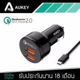ขาย Aukey Cc T6 ที่ชาร์จไฟในรถยนต์ 2 Port Usb Car Charger With Quick Charge 2 สินค้าของแท้ รับประกัน 18 เดือน สีดำ แถมฟรี สายชาร์จ Micro Usb ถูก Thailand