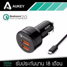 ส่วนลด Aukey Cc T6 ที่ชาร์จไฟในรถยนต์ 2 Port Usb Car Charger With Quick Charge 2 สินค้าของแท้ รับประกัน 18 เดือน สีดำ แถมฟรี สายชาร์จ Micro Usb Thailand
