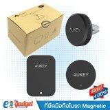 ทบทวน ที่สุด Aukey Magnetic Tech ที่ยึดมือถือในรถ ที่จับมือถือบนช่องแอร์ผ่านระบบแม่เหล็ก สีดำ