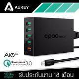 ราคา Aukey Pa T15 ที่ชาร์จด่วน 5 Port Usb Charger Station Quick Charge 3 Fast Charger สีดำ สินค้าของแท้ รับประกัน 18 เดือน แถมฟรี สายชาร์จ Micro Usb เป็นต้นฉบับ