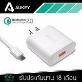 ราคา Aukey Pa U28 หัวชาร์จด่วนและสายชาร์จ Adapter Turbo Charger Data Cable Quick Charge 2 สีขาว สินค้าของแท้ รับประกัน 18 เดือน ใหม่