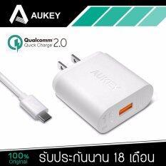 ขาย Aukey Pa U28 หัวชาร์จด่วนและสายชาร์จ Adapter Turbo Charger Data Cable Quick Charge 2 สีขาว สินค้าของแท้ รับประกัน 18 เดือน ไทย ถูก