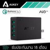 ซื้อ Aukey Pa U36 หัวชาร์จด่วน 4 Port Usb Charger Station Quick Charge 3 Fast Charger สีดำ สินค้าของแท้ รับประกัน 18 เดือน ใน Thailand