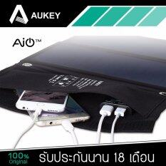 ซื้อ Aukey Pb P3 ที่ชาร์จไฟจากพลังงานแสงอาทิตย์ 2 Portsusb Sunpower Solar Charger 14W สีดำ สินค้าของแท้ รับประกัน 18 เดือน ออนไลน์ ไทย