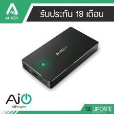 (ของแท้) Aukey Portable Power Bank with Lightning Input 20000 mAh ฟรี สาย Micro USB Cable