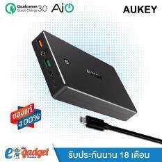 ซื้อ Aukey Power Bank Qc3 20000Mah แถมสายMicro Usb Powerbank แบตสำรองมือถือขนาด 20000 Mah Powerbank ชาร์จเร็วด้วย Quickcharge Quick Charge 3 พาวเวอร์แบงค์คุณภาพสูง พร้อมสาย Micro Usb ในกล่อง สีดำ ถูก