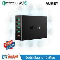 หัวชาร์จเร็ว Aukey QC3.0 5 ช่อง(1ชาร์จเร็ว QC 3.0+ 4ชาร์จ AI Power Ports) (แถมสายในกล่อง) หัวชาร์จเร็ว Charger ที่ชาร์จมือถือ ที่ชาร์จโน๊ตบุ๊ค มี5 ช่องชาร์จ, 1ช่องชาร์จ QuickCharge 3.0 และ 4 ช่องชาร์จเร็ว AI Power สำหรับSamsung iphone (สีดำ)